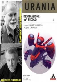 MONOPOLI DC COMPROMESSO STORICO, Mario Capanna, 1^ Ed. Mazzotta 1975.