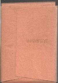 Esposizione mondiale della stampa cattolica : Città del Vaticano : comitati nazionali : serie di 24 cartoline