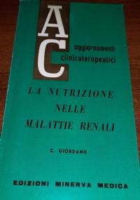 Nuova Formazione Alla Matematica volume D