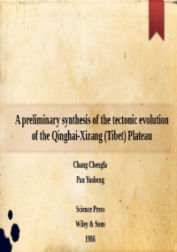 Recent progress of quaternary research in China
