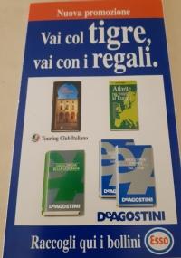 Cartolina illustrata G. Vicentini (non viaggiata)