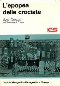 Cento Anni Di Tessere Socialiste. Reprint Delle Tessere Del Psi.