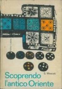5° RASSEGNA DELLA GRAFICA CONTEMPORANEA 13 MAGGIO - 4 GIUGNO 1978