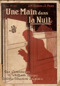 ALBA Novella lirica in 4 quadri di E. Golisciani tolta dal racconto anime di Herissena Brozzi