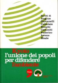PATRIMONIO S.O.S. - La grande svendita del tesoro degli italiani - [NUOVO]