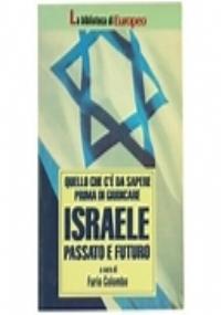 Quello che c'è da sapere prima di giudicare Israele