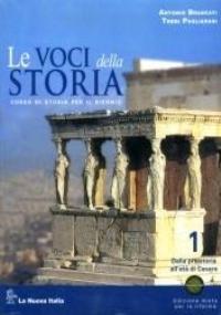 Storia e progetto.  Vol. 1