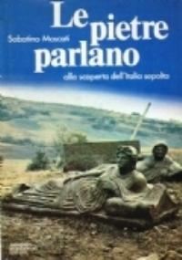 Le radici di una rivolta. Il movimento studentesco a Roma: interpretazioni, fatti e documenti. Febbraio-Aprile 1977