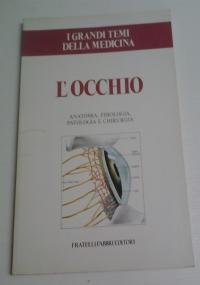 ATLANTE ILLUSTRATO DI ANATOMIA UMANA vol. IV cavità toracica e cavità addominale, organi interni