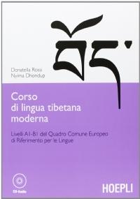 Corso di Lingua Persiana