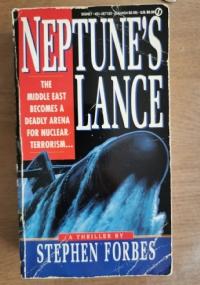 Neptune's Lance