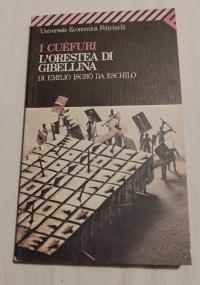 LA VITA ASSASSINA - RADIODRAMMA - centominuti - RAI Radiotelevisione Italiana-ERI-radio
