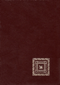 Selezione della narrativa mondiale. Anno XII. Nr. 5/6
