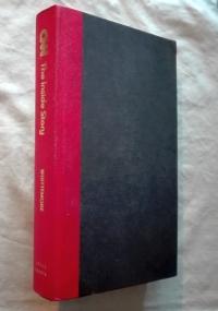 DELLA EDUCAZIONE. Libro unico a cura di Angiolo Gambaro e Giovanni Battista Gerini