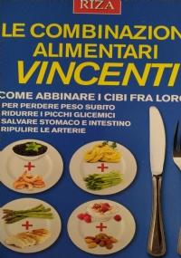 IL CIBO CHE CURA 207 ricette di cucina e rimedi naturali