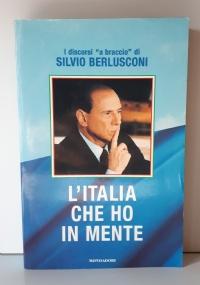 Complici. La relazione pericolosa tra l'Italia e il regime di Gheddafi