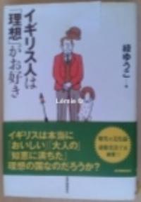 血食―系図屋奔走セリ / Blood - food shop genealogy efforts Seri