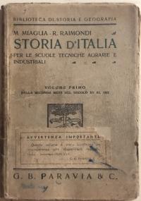 Opera medica n.72 libro I Fisiologia e patologia dell'urina