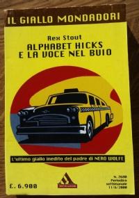 L'astuccio d'oro - Mignon G. Eberhart - I classici del giallo Mondadori (n° 869)
