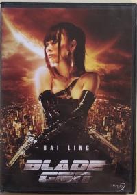 Segunda piel DVD