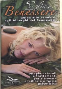 Confessioni erotiche DVD