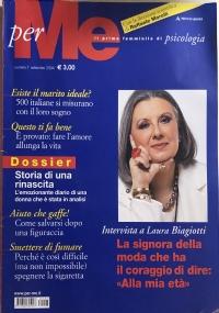 Gli scambi commerciali della Sicilia con l'estero nel 1987