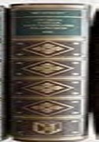 STORIA DELLA RIVOLUZIONE FRANCESE VOLUME I Introduzione Libri I - II - III