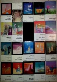 Libra edizioni - 23 voll.