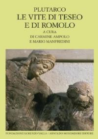Arte nel Tempo - Dalla Preistoria alla Tarda Antichità [Volume 1 - Tomo I]