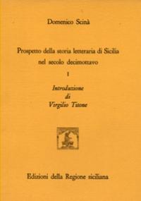 TUTTO SCIENZE - vol. I