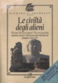 IL PALAZZO DI ATLANTE Le meraviglie della letteratura VOLUME 1B DALL'UMANESIMO ALLA CONTRORIFORMA