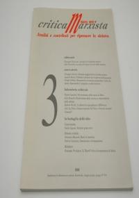 Mondo cinese. Annata completa 2008 - Rivista trimestrale dell'istituto Italo Cinese per gli scambi economici e culturali.