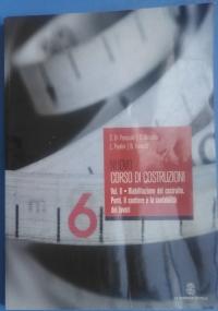 Smart Grammar. Nuovo Cambridge English: First (FCE) 2015 con DVD Flip Book