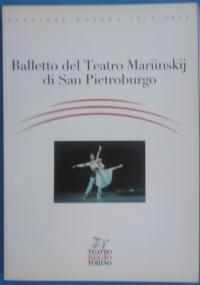 Idea della Regia Teatrale in Italia dal 1920 al 1940