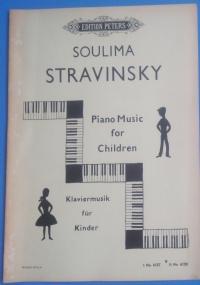 Children's Examination - Music Section