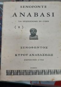 ANABASI.LA SPEDIZIONE DI CIRO I