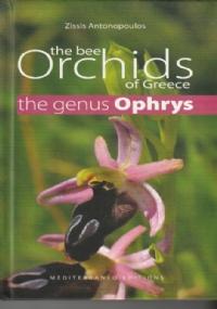 Orchideen auf Rhodos (2001)