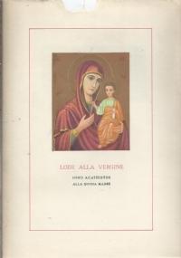 Iliade d'Omero - vol. primo dal 1° al XII libro (in greco)