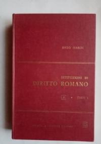ISTITUZIONI DI DIRITTO ROMANO - vol. C - guida ai testi