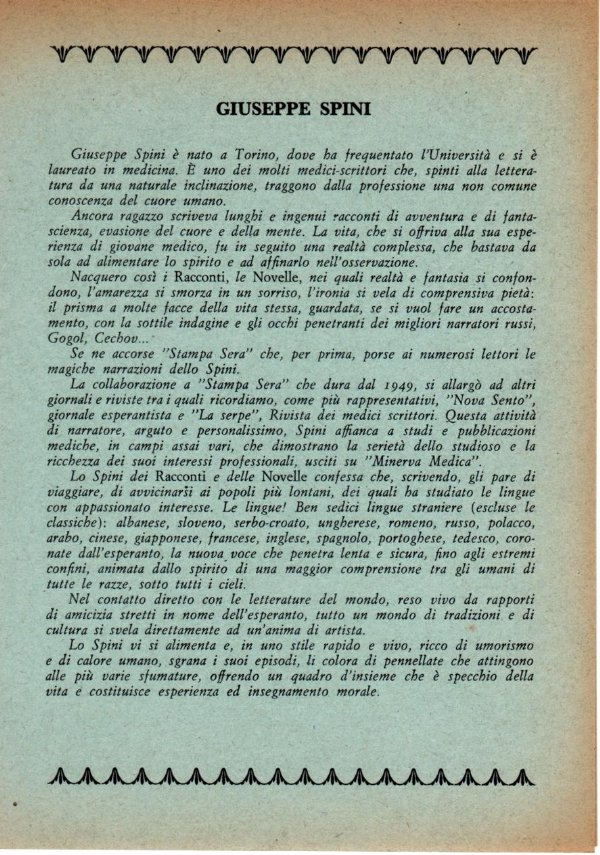 33 CASI DIVERSI (Racconti) - [COME NUOVO]