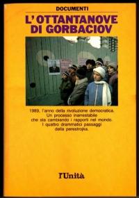 SERENEZZE (prima silloge poetica, 1989) - [NUOVO AUTOGRAFATO]
