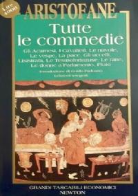 PLAUTO - Tutte le commedie (Volume 1)