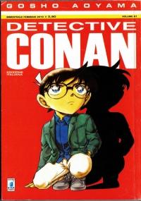 Detective Conan Volume 69