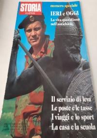 Inserto Campagna Pubblicitaria 1991 - Editori del Grifo