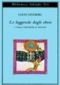 Lettera d'oro (con testo latino e traduzione a fronte)