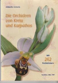 OPHRYS '05 - Atti Convegno Internazionale sulle orchidee europee, Chios (Greece) 2005