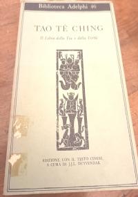 enciclopedia 31 volumi biblioteca di repubblica