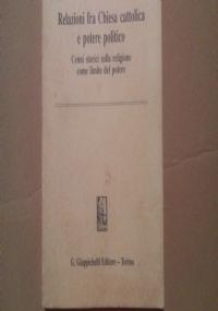L'armadietto n. 13 (Super Brividi n. 2)
