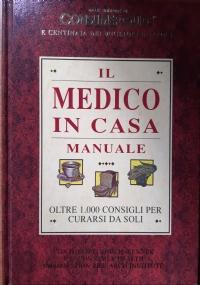 Compendio di anatomia umana (Per le facoltà di scienze e farmacia)