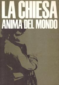 ANTICHITA' PUBBLICHE ROMANE
